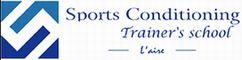 レエール スポーツコンディショニングトレーナーズ スクール